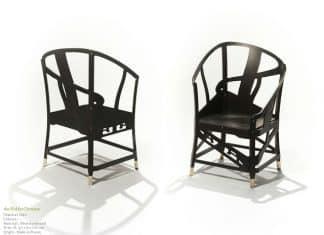 Ibride+Hidden+Chair+2.jpg